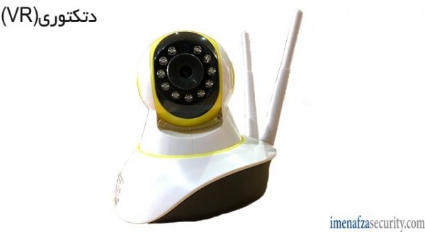 دوربین تحت شبکه دتکتوری (VR) دوربین گردان 360 درجه