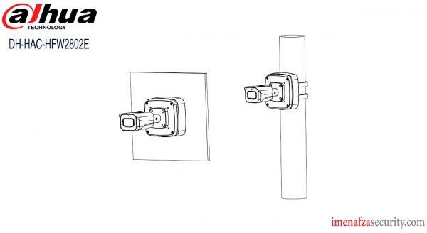 دوربین Dahua مدل DH-HAC-HFW2802EP-A