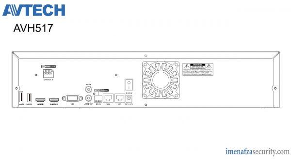 دستگاه ضبط 16 کانال AVTECH مدل NVR AVH517