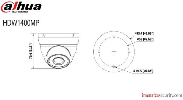 دوربین Dahua مدل DH-HAC-HDW1400MP