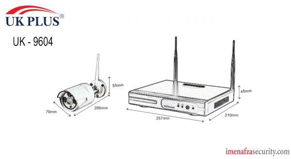 پک وایرلس UK PLUS مدل UK-9604 FHD