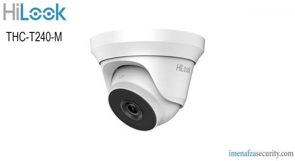 THC-T240-M قیمت خرید دوربین هایلوک